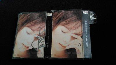 A-MEI 張惠妹 Bad Boy 親筆簽名 卡帶錄音帶 兩捲一起賣