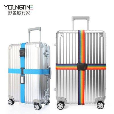 超 台灣現貨 出清 出國必備 十字形 密碼鎖 行李箱 束帶適用於24-32吋行李箱十字固定POM扣具,抗壓耐磨