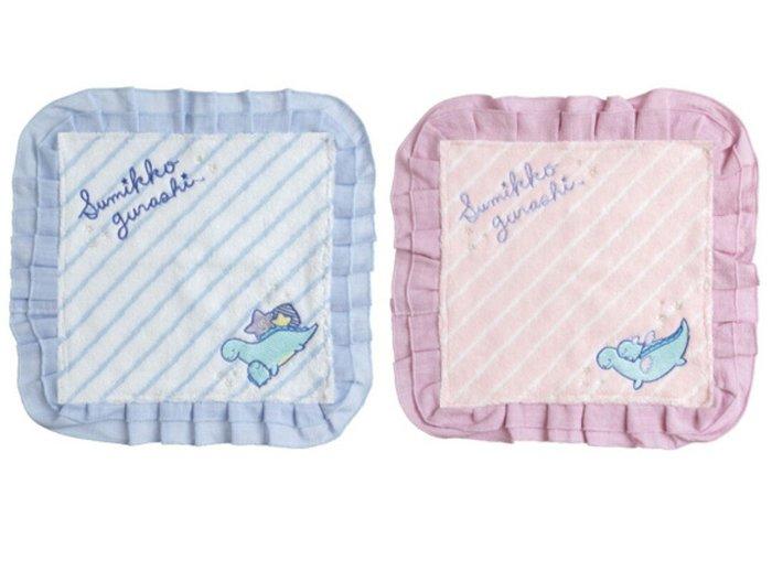 天使熊雜貨小舖~日本SUMIKKO GURASHI角落生物刺繡皺褶花邊小方巾、小毛巾  現貨:藍、粉色2款 全新現貨