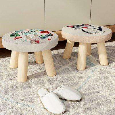 【居家上新】小凳子家用時尚創意小板凳實木矮凳客廳布藝換鞋凳圓凳小椅子成人