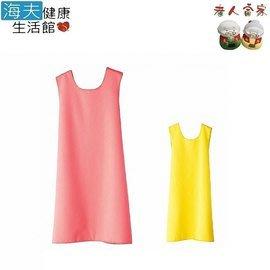 【老人當家 海夫】FOOTMARK 沐浴照護用圍裙 日本製(蜜桃粉)
