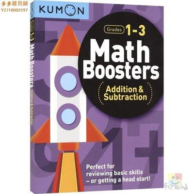 (MS)Kumon Math Booster Addition&Subtraction Grade 1-3 公文【多多雜貨鋪】sfgh3549