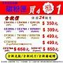 ☆天辰3C☆中和 含稅 買8送2 副廠碳粉匣HP CB436A 36A 10支1組 P1505 M1120 M1522