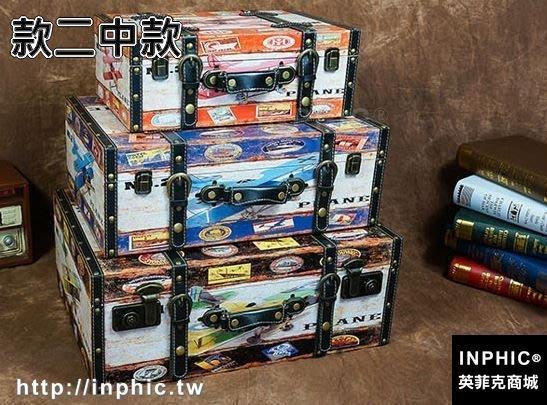 INPHIC-大款復古箱子做舊皮箱創意家居收納整理箱陳列拍攝道具箱多款-款二中款_S2787C