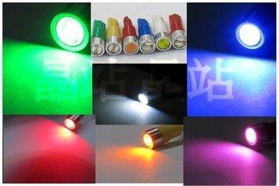《晶站》T5 1W 儀表燈 儀表燈炮 ...