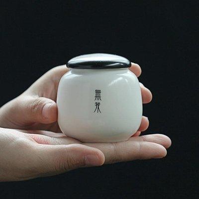 茶葉罐 鈿隆陶瓷茶葉罐小號迷你普洱花綠...