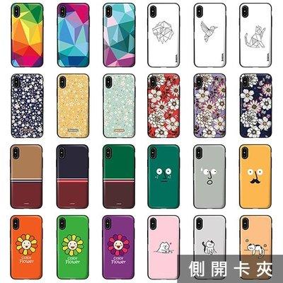 TR-95│韓國 圖案插畫 手機殼│側開卡夾│iPhone 6 6S 7 8 Plus SE 2020