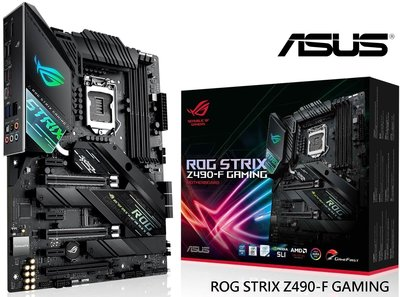 現貨】ASUS 華碩 ROG STRIX Z490-F GAMING 主機板 ATX LAG1200 超頻AI【公司貨