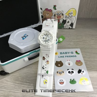 "全新現貨 Casio BABY-G 系列 x 2018 LINE Friend BA-110GA-7APRL ""LINE FAMILY"" 限量紀念版連得別版錶盒"