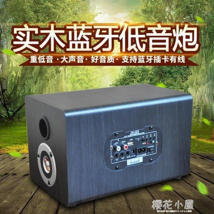 實木質5寸方形汽車車載重低音炮12v24v貨車插卡音響家用藍芽音箱