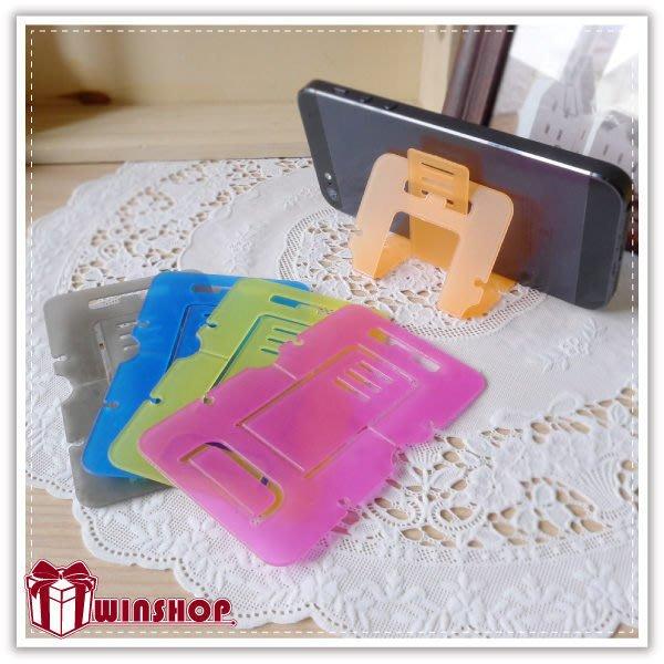 【贈品禮品】B1918名片折疊手機架/卡片手機架可調式卡片集線器固定架手機座手機支架