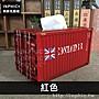 INPHIC- 酒吧紙巾盒鐵藝圖案復古裝飾擺件創意...