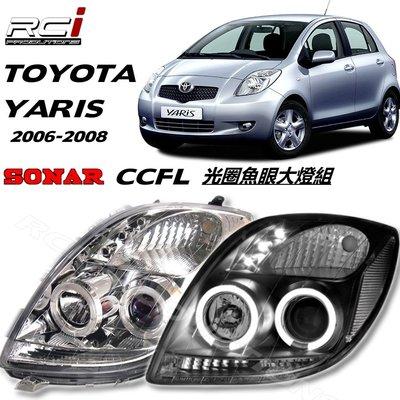 RC HID LED 專賣店 TOYOTA YARIS 2006-2008 CCFL 光圈版本 魚眼大燈組 B