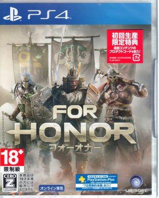 現貨中 PS4遊戲 榮耀戰魂 For Honor 日文日版 【板橋魔力】