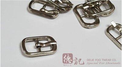 德記皮革工藝-【17.5x11mm 日型扣環 日形皮帶頭 ~銀色 】** 皮帶、皮包皮件五金 DIY五金材料