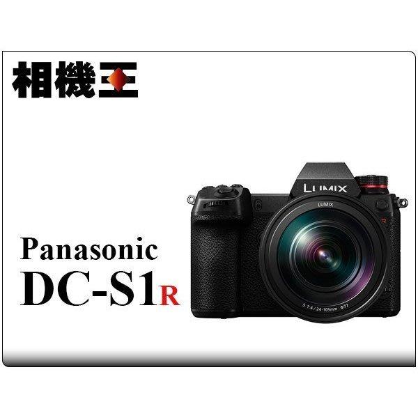 ☆相機王☆Panasonic S1R Kit組〔含 24-105mm 鏡頭〕公司貨登錄送原電+手把6/5止 (2)