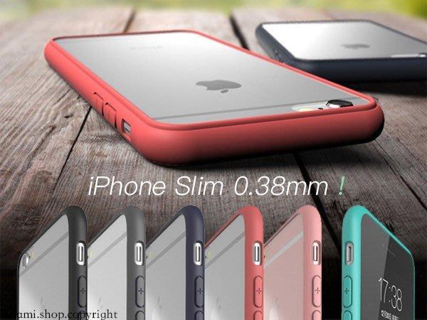 【PH634】超薄全包 iPhone X 7 6S 8 Plus SE i8 手機殼 保護套 手機套 保護殼 邊框透明殼