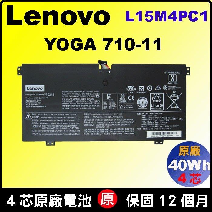 Lenovo 電池 原廠 聯想 電池 L15L4PC1 L15M4PC1 Yoga 710-11 yoga710-11