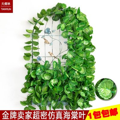 新年裝飾仿真花塑料花 櫥窗婚禮佈置 裝...