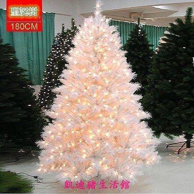 【凱迪豬生活館】超人氣新款聖誕樹套餐180CM/1.8米豪華加燈加密聖誕樹聖誕節裝飾品耶誕樹家庭聖誕高檔大型場合擺設聖誕樹裝飾聖誕用品KTZ-200957