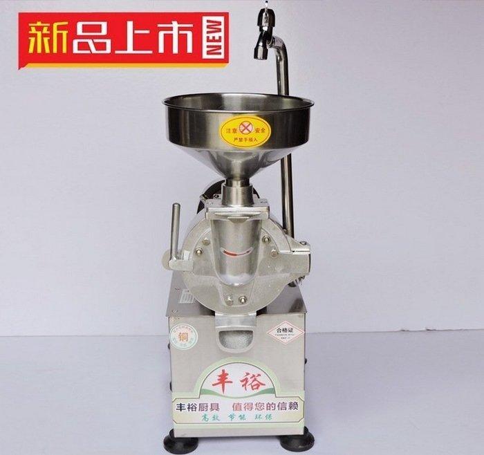 不鏽鋼不銹鋼磨豆漿機磨米漿機磨米機磨豆機五穀雜糧磨漿機石磨機812081
