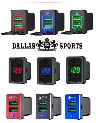 [達拉斯]HONDA專用雙孔QC3.0,USB充電座,過充過熱保護,快充,CIVIC,CRV,HRV,FIT,CITY