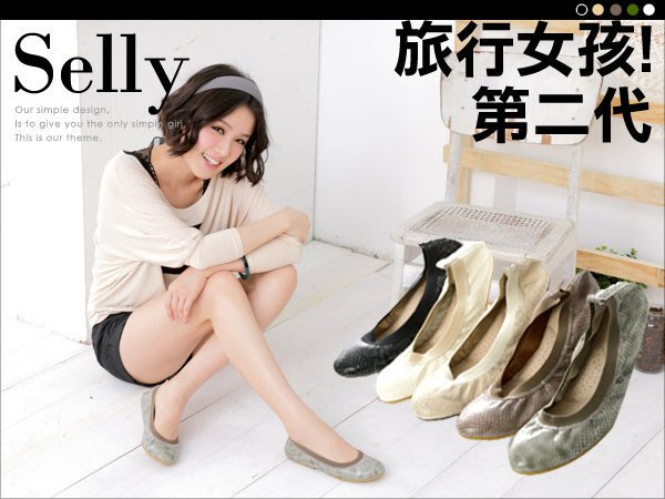 旅行女孩II-動物紋真皮可攜式軟Q娃娃鞋(附專屬鞋袋)-五色-Selly-沙粒-(MF006)