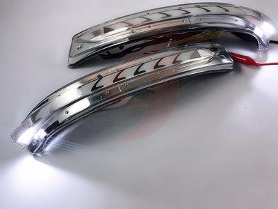特價中🚗金強車業🚗 NISSAN日產 QASHQAI JUKE 途達 後視鏡流水燈 序列式 方向燈 小燈 照地燈