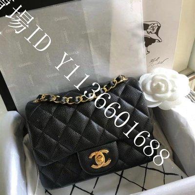 Chanel 香奈兒 方胖子 mini square 荔枝紋 斜跨包 黑色/金鏈 A35200