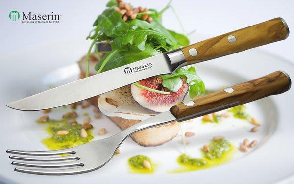 【angel 精品館 】義大利 MASERIN 橄欖木柄 4件餐具組 0OL638800