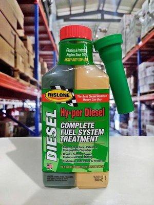『油工廠』RISLONE 柴油燃油系統柴油精 DIESEL FUEL SYSTEM TREATMENT #4740