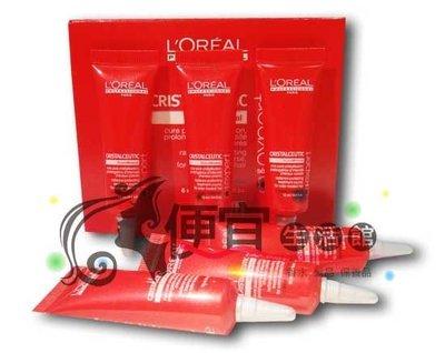便宜生活館【深層護髮】L`OREAL 萊雅 礦晶鎖色修護精華 12ml*6一盒 $600另售一支110