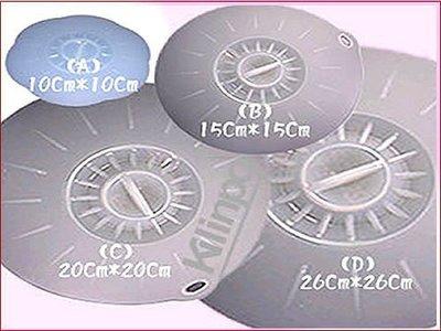 [奇寧寶生活館]120004-Z1 YOTO悠樂矽膠保鮮蓋10cm/15cm/20cm/26cm.杯蓋.矽膠蓋