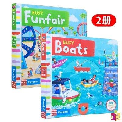 [文閲原版]Campbell繁忙系列套裝2冊 英文原版 Busy Boats and Funfair 紙板機關書 兒童玩具推拉操作書