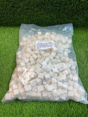 [水族最便宜]水族先生 培菌磚 陶瓷磚 厭氧磚 多孔培菌陶瓷 每顆1.8~2.2cm立方不等-8L袋裝約2.2Kg/550顆