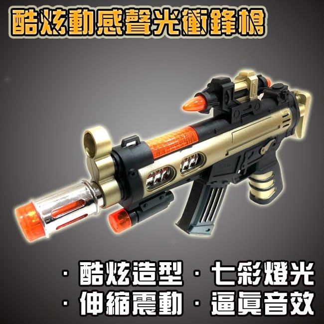 AK47 衝鋒槍 玩具槍 聲光音樂 紅外線 絕地求生 吃雞 步槍 電動槍 COSPLAY【G55000601】塔克玩具
