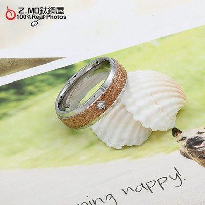 316L抗過敏不生鏽 西德鋼珍珠砂金戒指《有美圍7、9、10號》單只價【BCS135】Z.MO鈦鋼屋