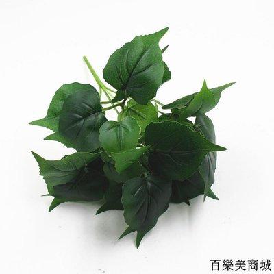 三件起出貨唷 仿真假花綠植客廳擺放花藝盆栽裝飾植物葉子植物墻插花材料爬山虎全店免運中