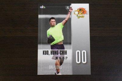 2016 中華職棒球員卡~統一獅 郭泓志