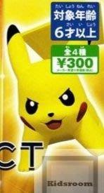 Yung108 特價單賣 比卡超 超夢的逆襲EVOLUTION POKEMON 寵物小精靈 TAKARA TOMY ARTS 扭蛋