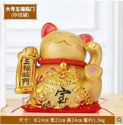 『格倫雅品』陶瓷搖手招財貓擺件金色創意儲蓄罐-金色大號五福臨門(存錢罐)