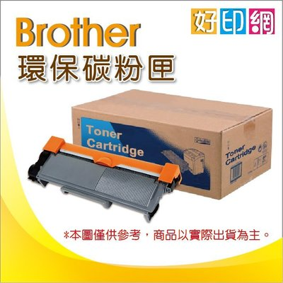 【好印網】brother TN-265C/TN-265 藍色環保碳粉匣 適用:HL-3170/MFC-9330CDW