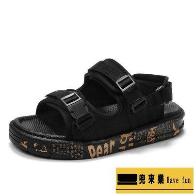 涼鞋男夏季拖鞋2019新款沙灘鞋男士涼鞋人字涼拖夏天韓版【兜來樂】