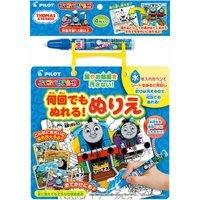 代購現貨  日本PILOT專用水筆兒童著色遊戲本