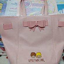 雙子星店 Sanrio Little Twin Stars 雙子星 手挽/上膊袋 手袋 日本