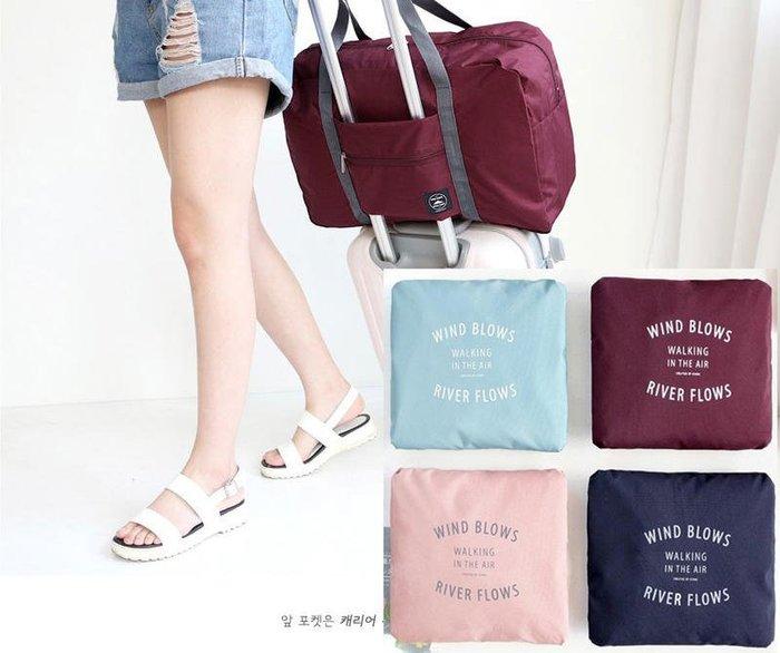 韓流百萬熱銷 飛機包 行李箱掛包 肩背手提包 大容量 行李袋  拉桿包 旅行包 輕量化 摺疊包 收納包 精巧 防潑水