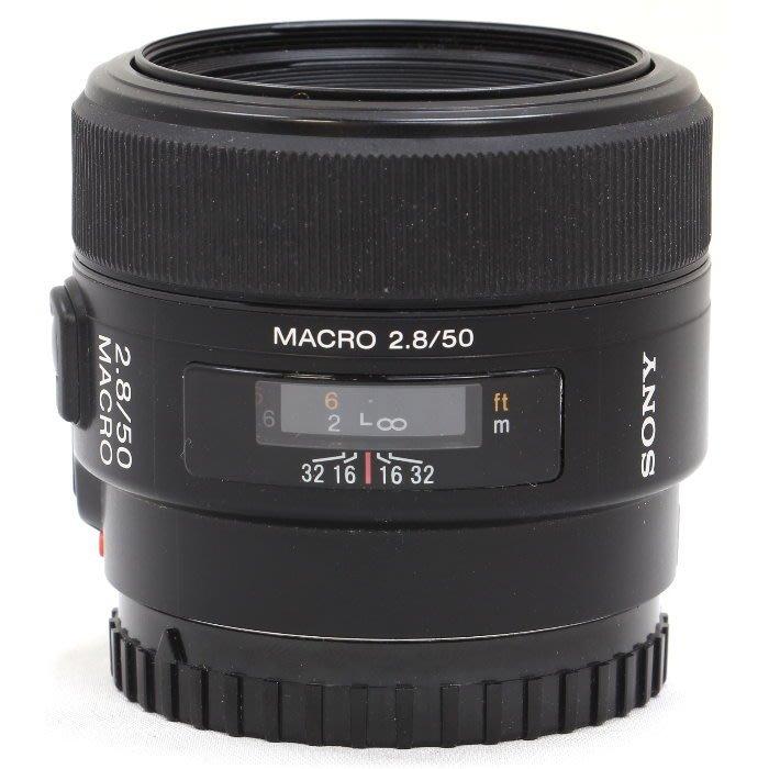『永佳懷舊』Sony SAL-50M28 50mm F2.8 MACRO no.0264312 ~中古品~