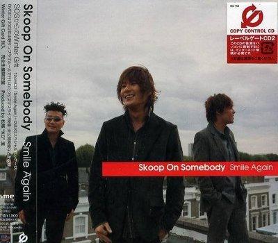 (日版全新未拆) Skoop On Somebody(SOS) - Smile Again - 完全限定盤CD+DVD