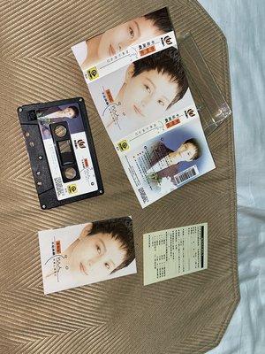 【李歐的音樂】滾石唱片1990 李明依 不是演戲 用真心演自己 錄音帶卡帶 有歌迷卡下標就賣