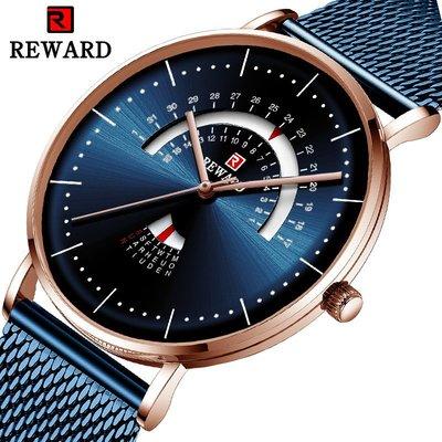 【潮裡潮氣】REWARD男士手錶休閒手錶2019歐美商務新款雙歷石英男士手錶RD62007M